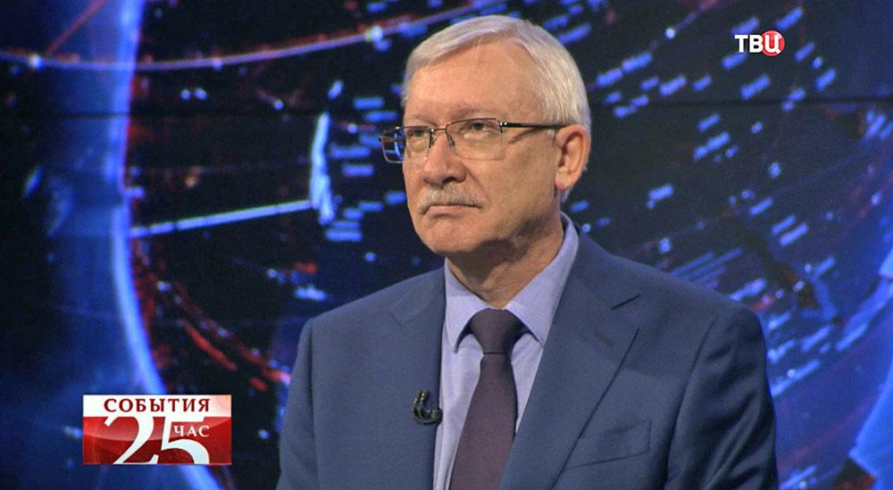 Олег Морозов, член Комитета Совета Федерации по международным делам