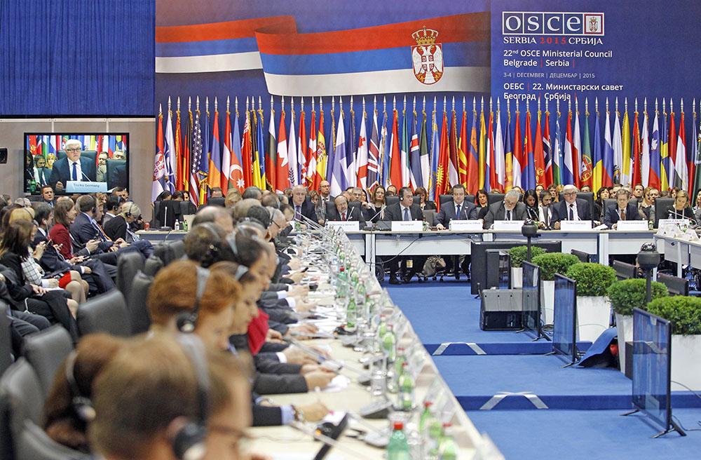 Совет министров иностранных дел ОБСЕ