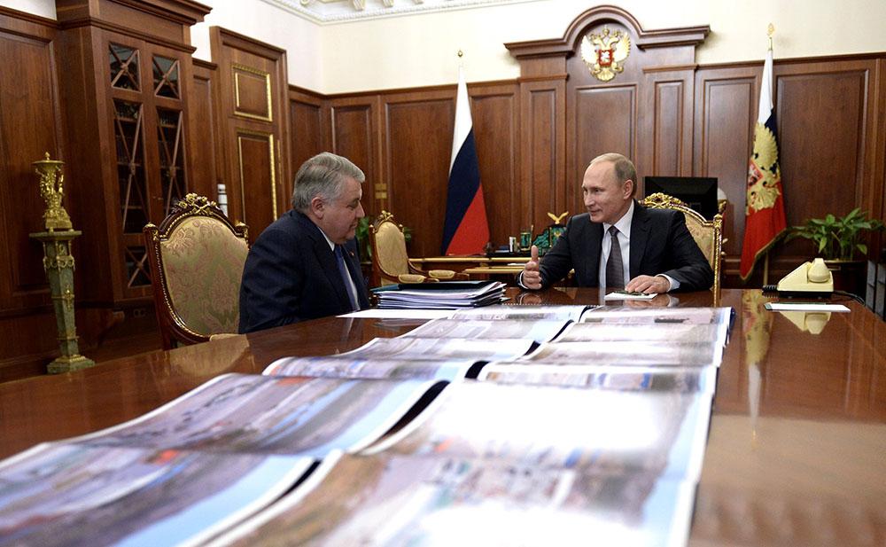 Владимир Путин и директор Национального исследовательского центра «Курчатовский институт» Михаил Ковальчук