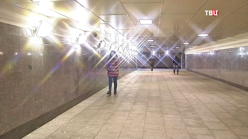 Подземный пешеходный переход