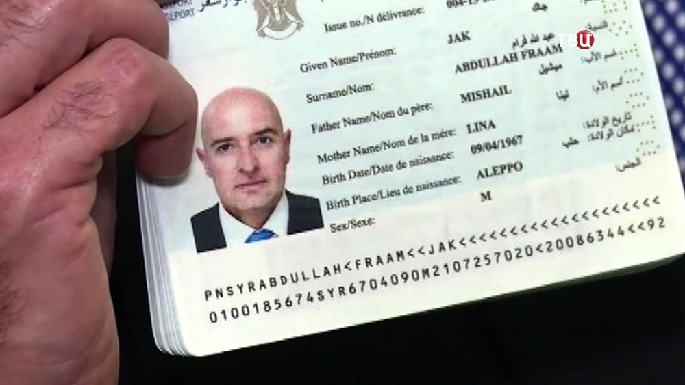 Поддельный сирийский паспорт