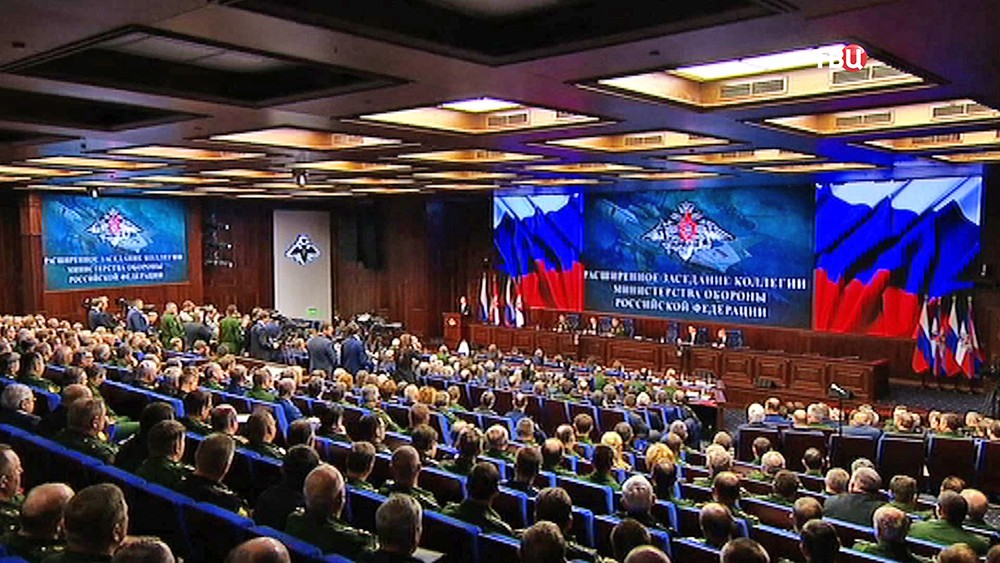 Расширенное заседание коллегии Министерства обороны России