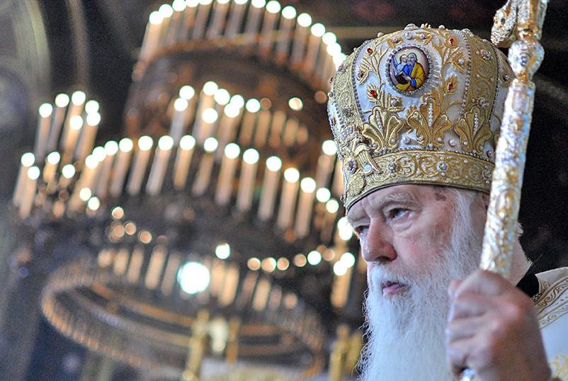 Предстоятель неканонической Украинской православной церкви Киевского патриархата Филарет