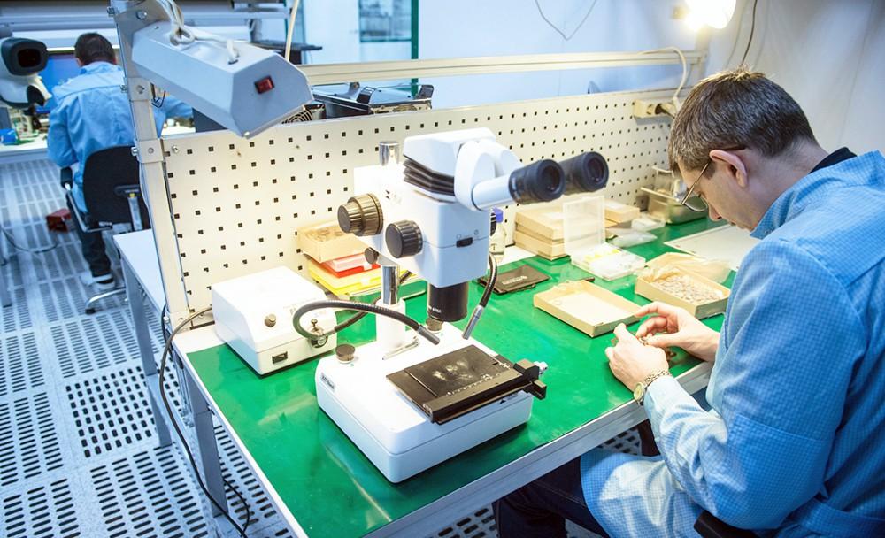 Лаборатория в технопарке