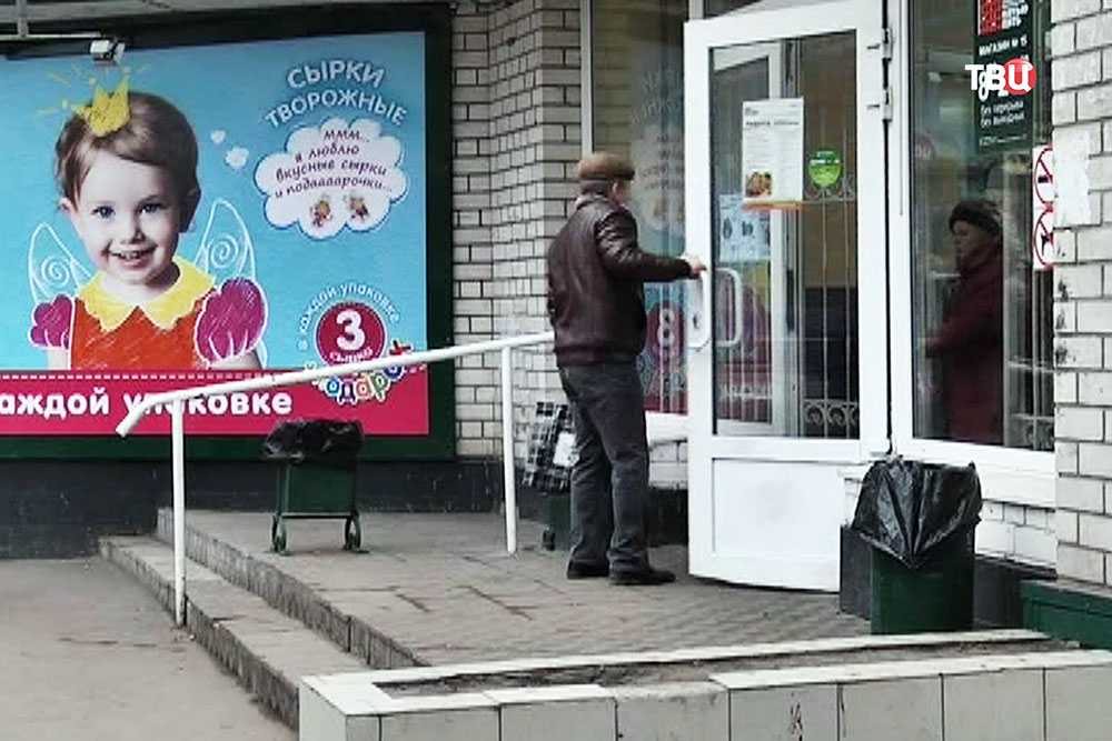 Вход в супермаркет в Воронеже