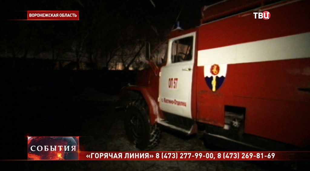 Пожарный расчет на месте возгорания в Воронеже
