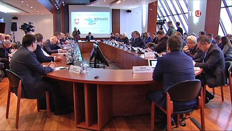 Совещание по проблемам Крыма