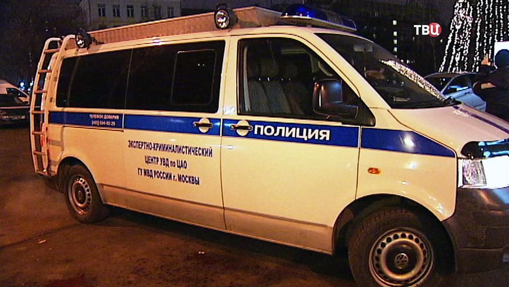 Машина Экспертно-криминалистического отдела полиции Москвы