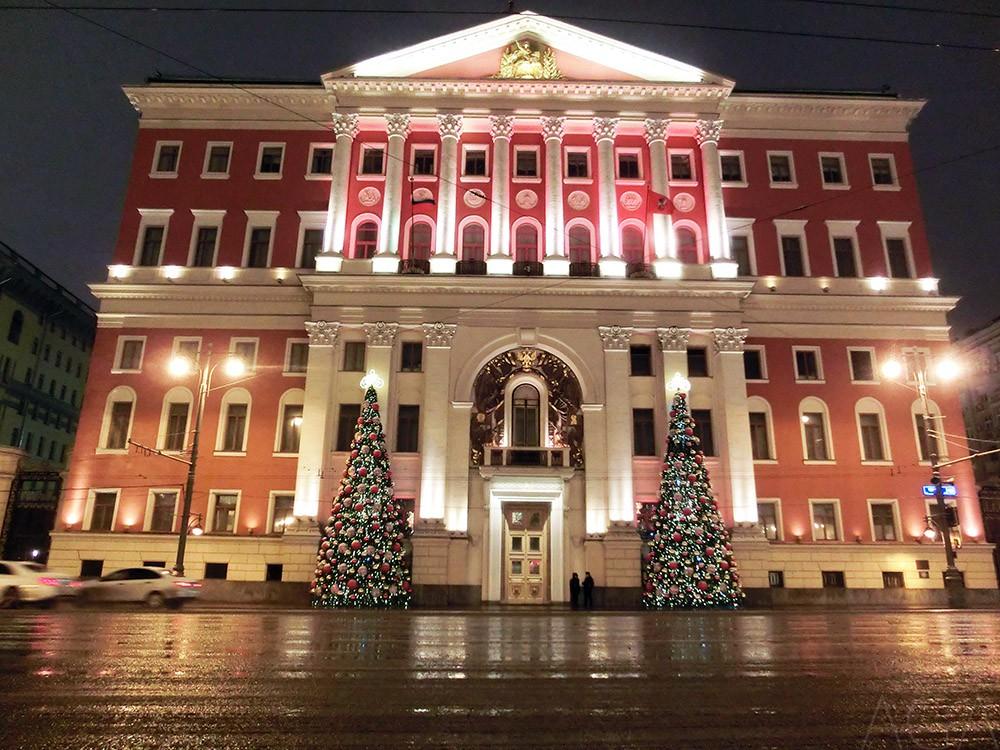 Новогодние оформление здания Мэрии Москвы