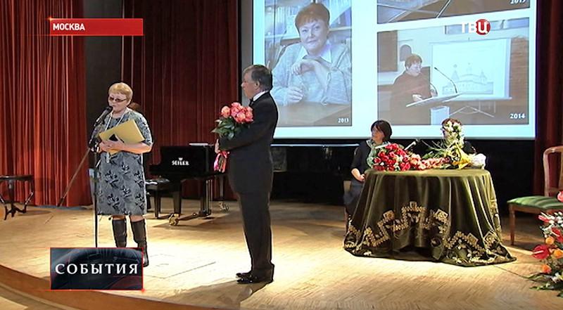 Премия имени Третьякова