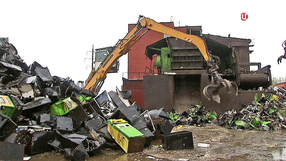 Центр утилизации отходов