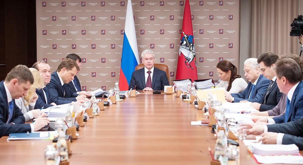 Сергей Собянин провёл заседание президиума правительства Москвы
