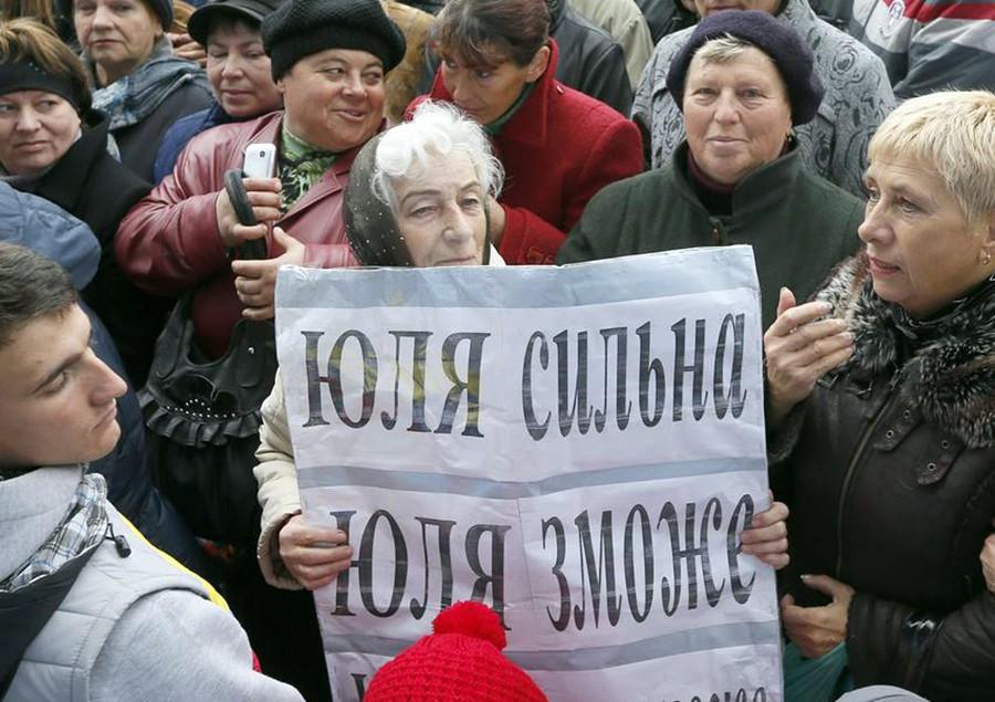 Митинг в поддержку Юлии Тимошенко
