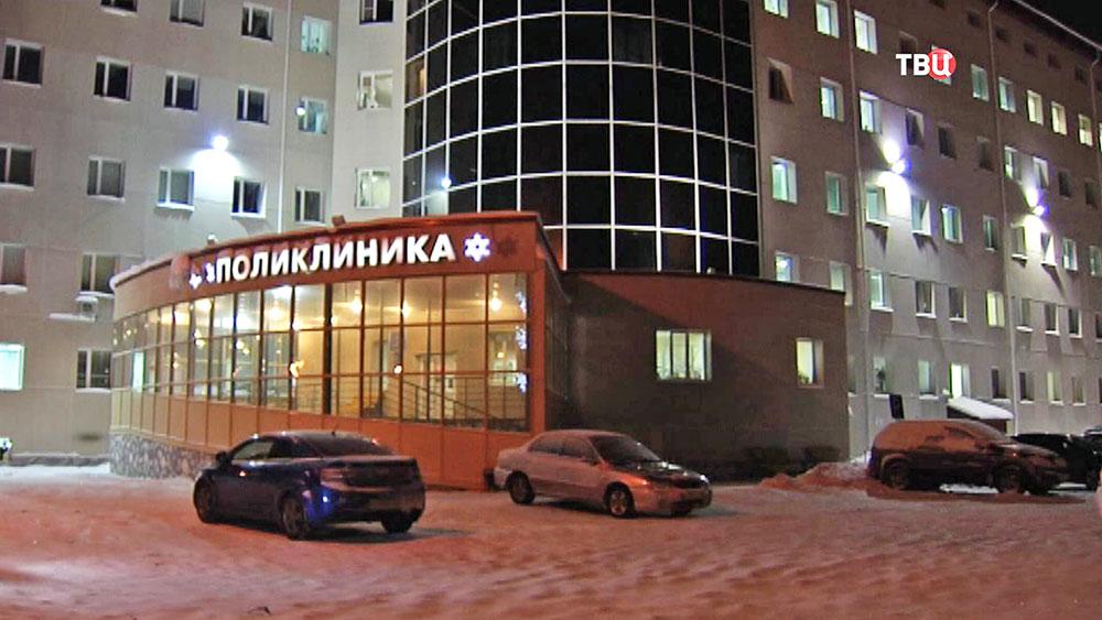 Здание поликлиники в Сургуте