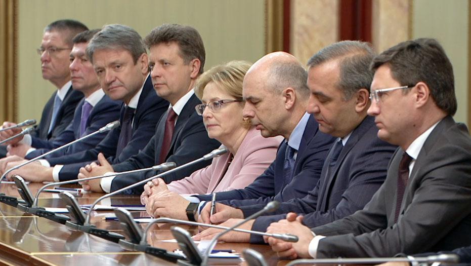 Русская элита в картинках