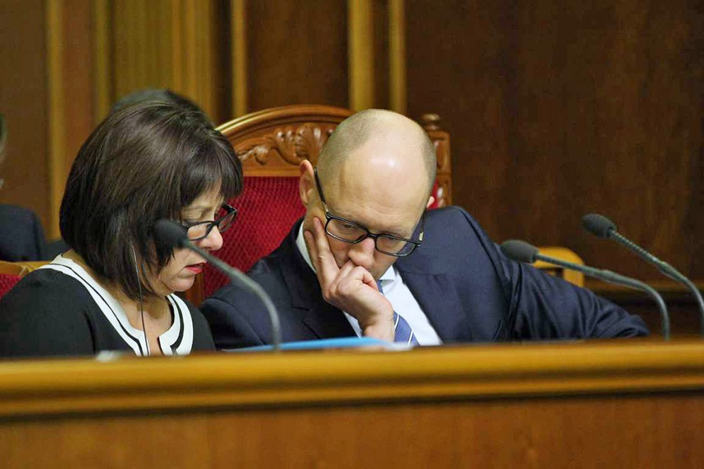 Наталья Яресько и Арсений Яценюк