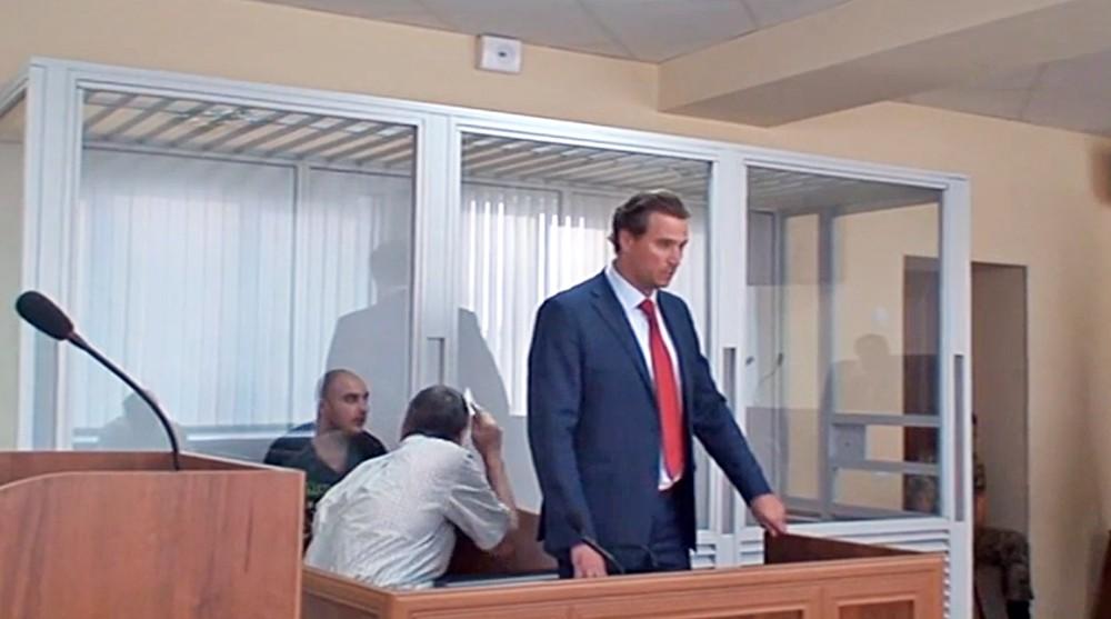 Суд над задержанным СБУ гражданином России, Олегом Хлюпиным