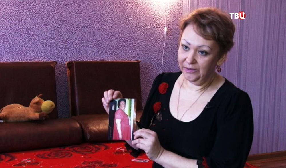 Похудевшая жительница Кузбасса