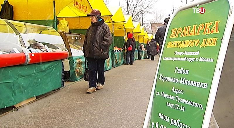 Покупатели на ярмарке выходного дня в Москве
