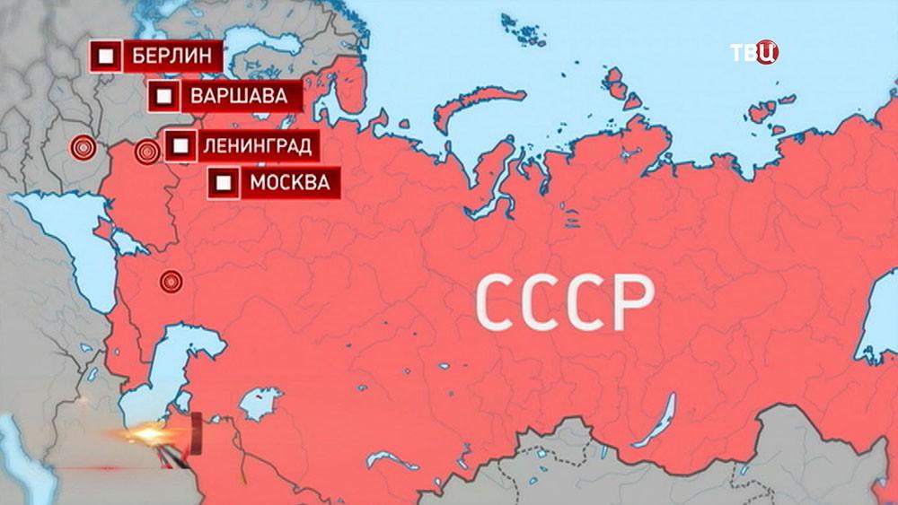 Выбранные цели на карте СССР для атомного удара