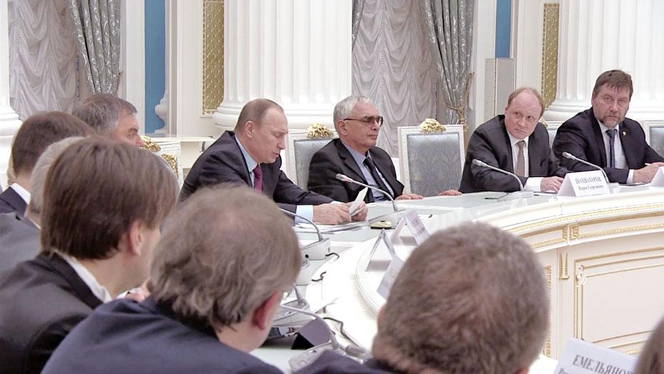 Заседание Совета при Президенте по культуре и искусству