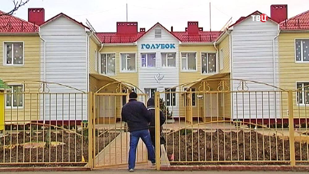 Здание детского сада, которое угрожал взорвать коллектор