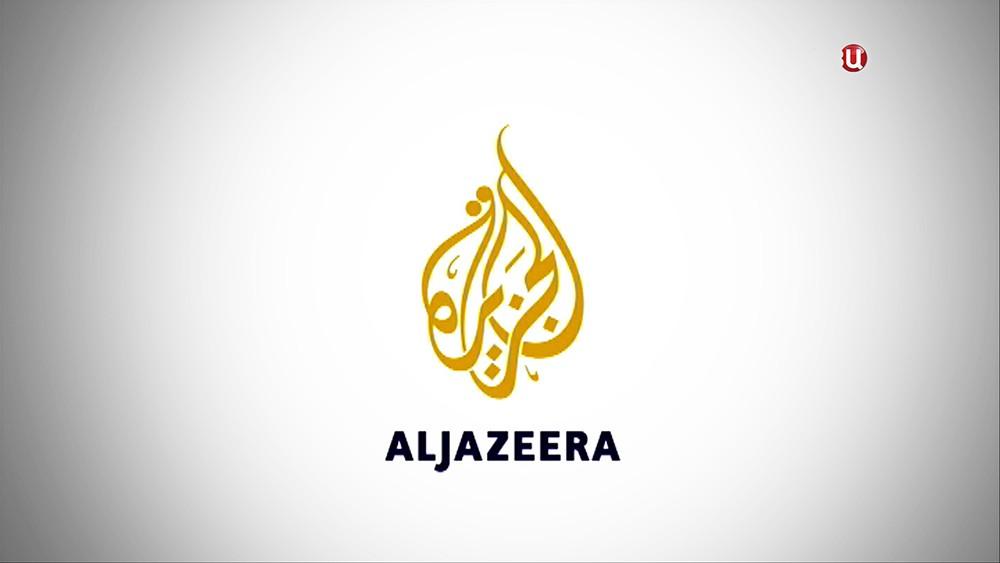 Телеканал Al Jazeera