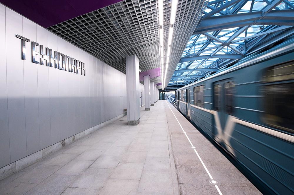 его открытие метро технопарк фото одной приятной