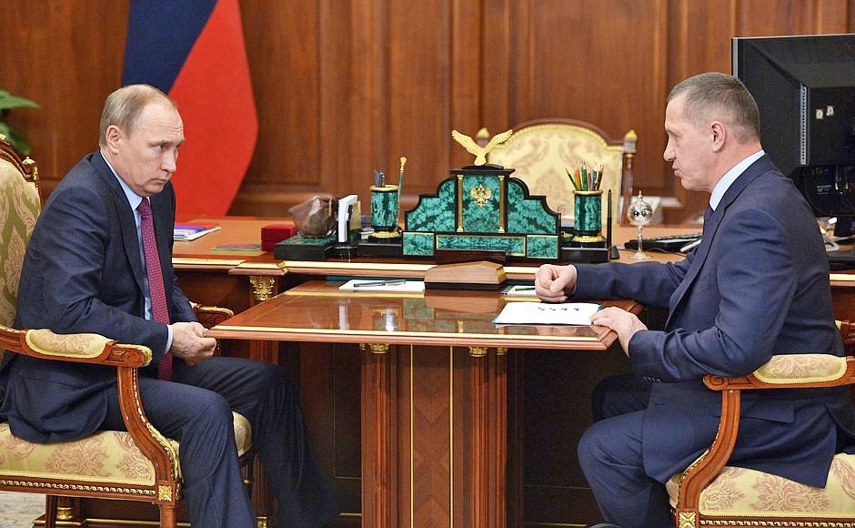 Президент России Владимир Путин и вице-премьер – полномочный представитель Президента в ДФО Юрий Трутнев