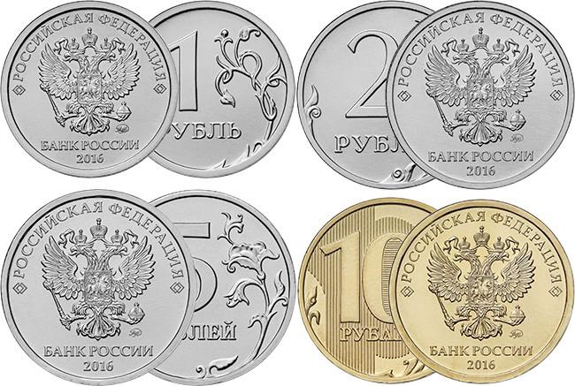 Дизайн новых монет с изображением герба России