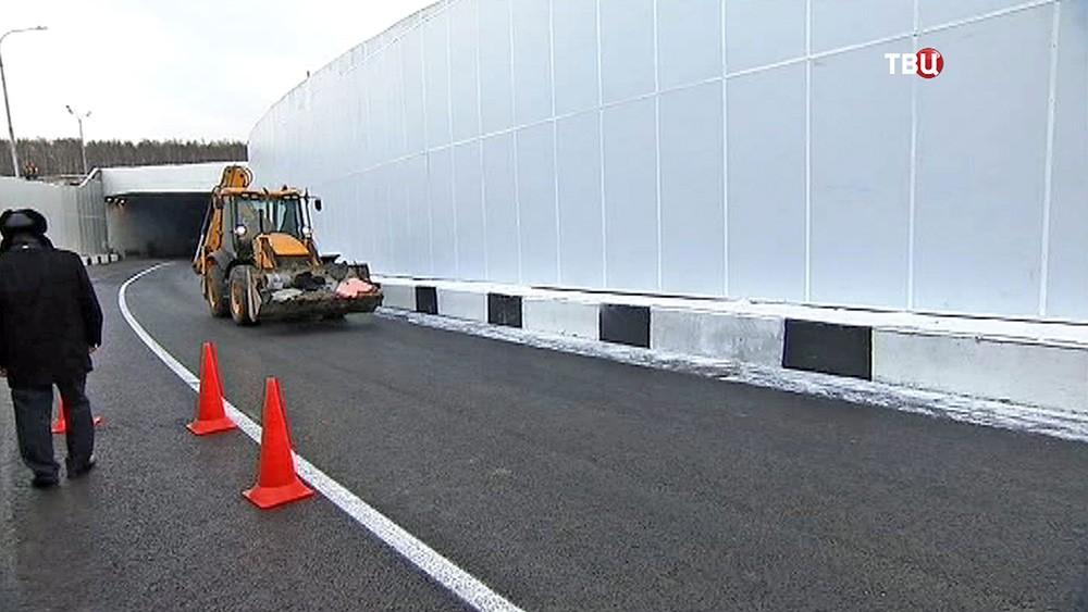 Открытие нового тоннеля