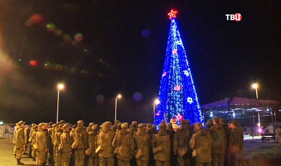 Празднование Нового года на военной базе в Сирии