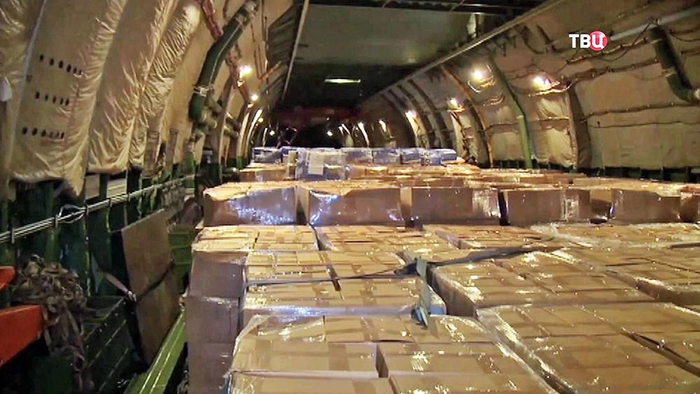 Гуманитарный груз доставленный на военную базу в Сирии