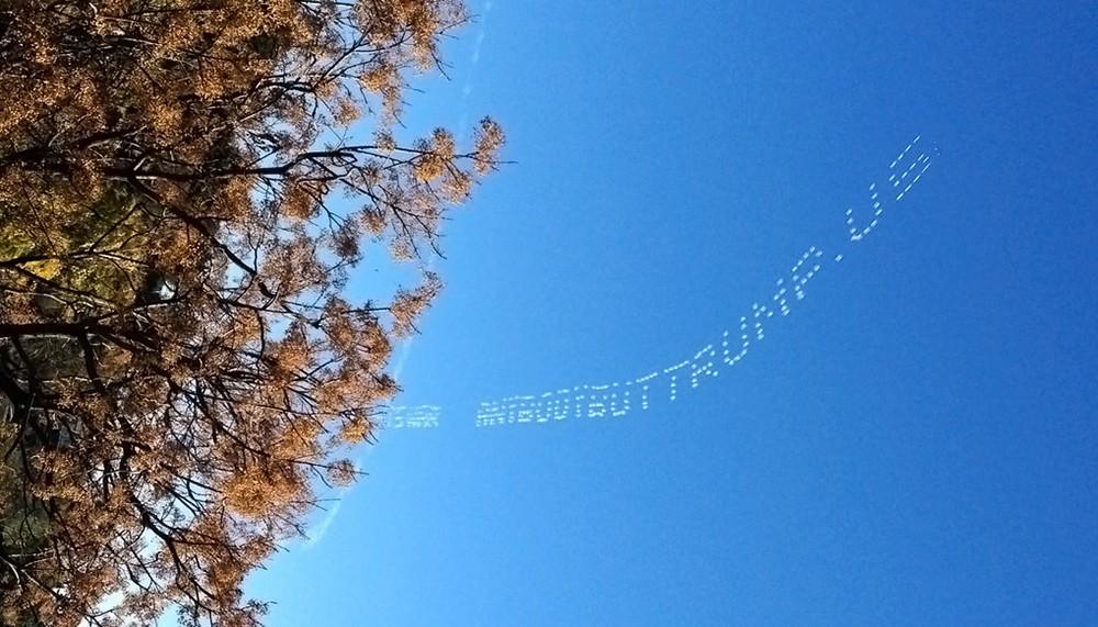 Надпись оскорбляющая Донольда Трампа в небе над Калифорнией