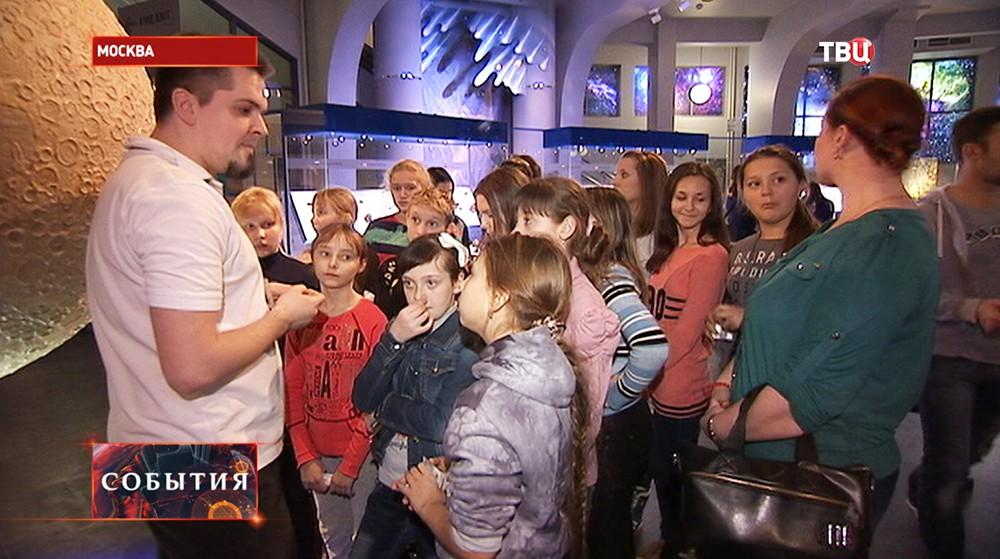Дети во время посещения планетария в Москве