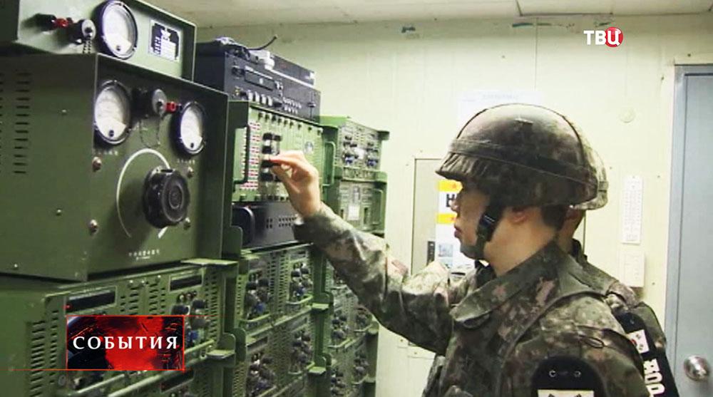 Военнослужащий Южной Кореи