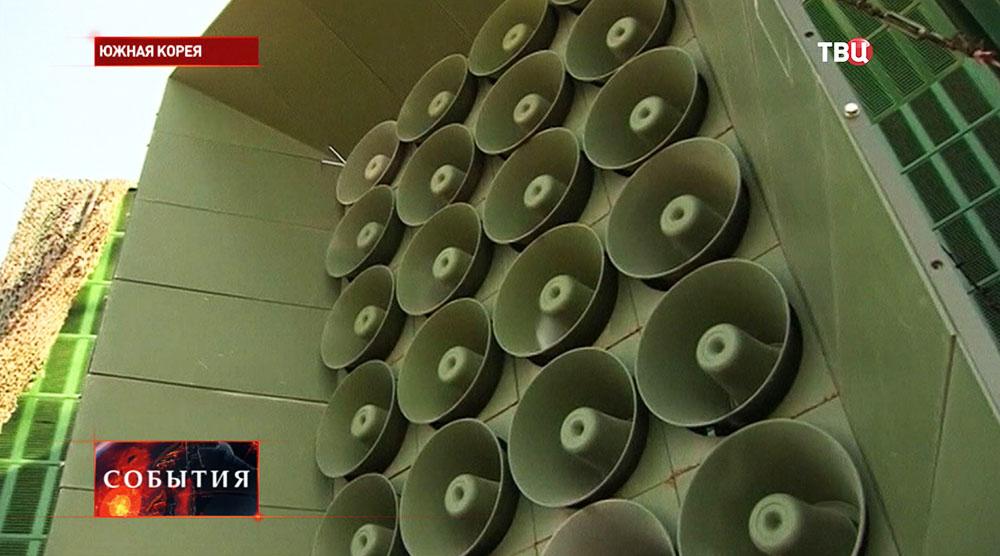 Агитационные громкоговорители Южной Кореи