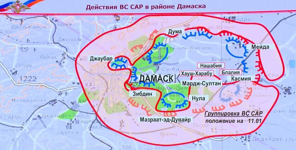 Карта действий ВС САР в районе сирийского города Дамаск