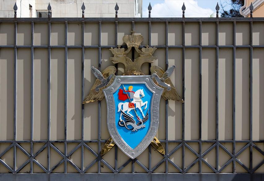 Герб СК России