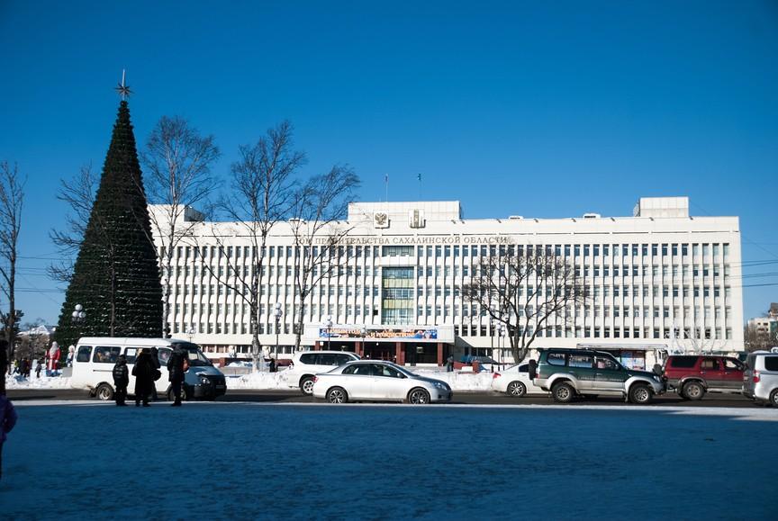 Дом Правительства Сахалинской области