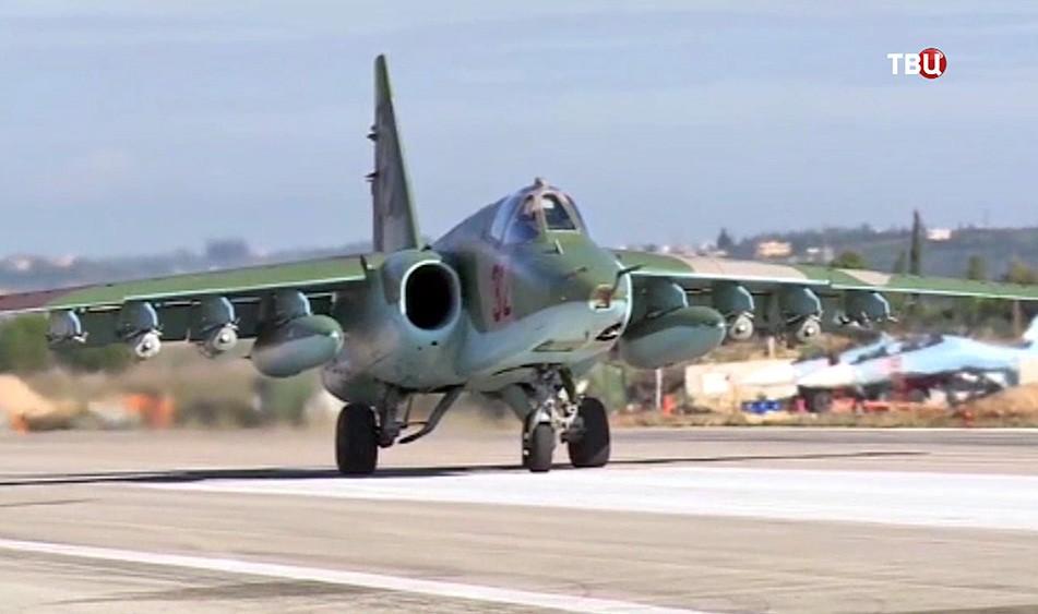 Истребитель Су-25 авиационной группировки ВКС России в Сирии