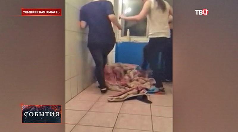 Студентку избивают в общежитии