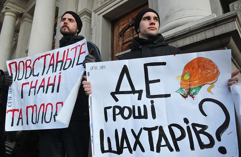 Акция шахтеров у здания Львовской областной государственной администрации с требованием выплаты заработной платы