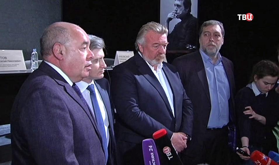 Пресс-конференция в Доме Высоцкого на Таганке