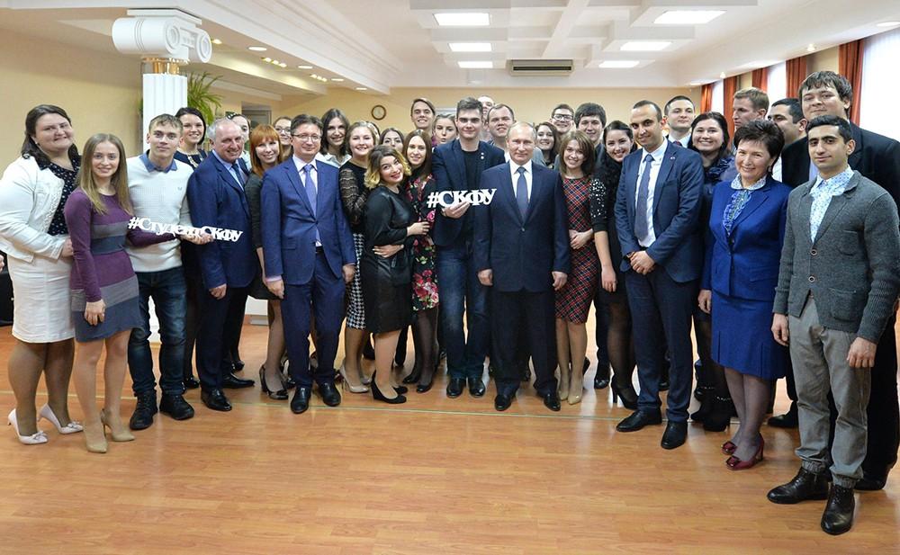 Президент России Владимир Путин со студентами и преподавателями Северо-Кавказского федерального университета