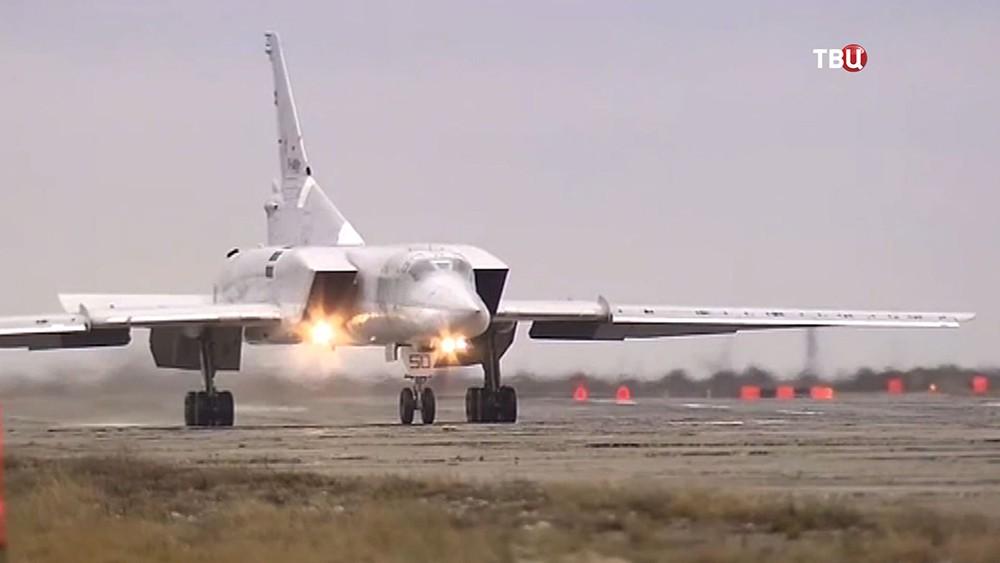 Ту-22М ВКС России