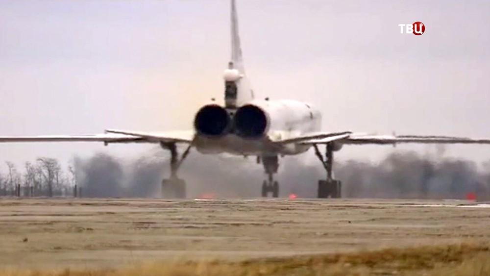 Бомбардировщик Ту-22М ВКС России