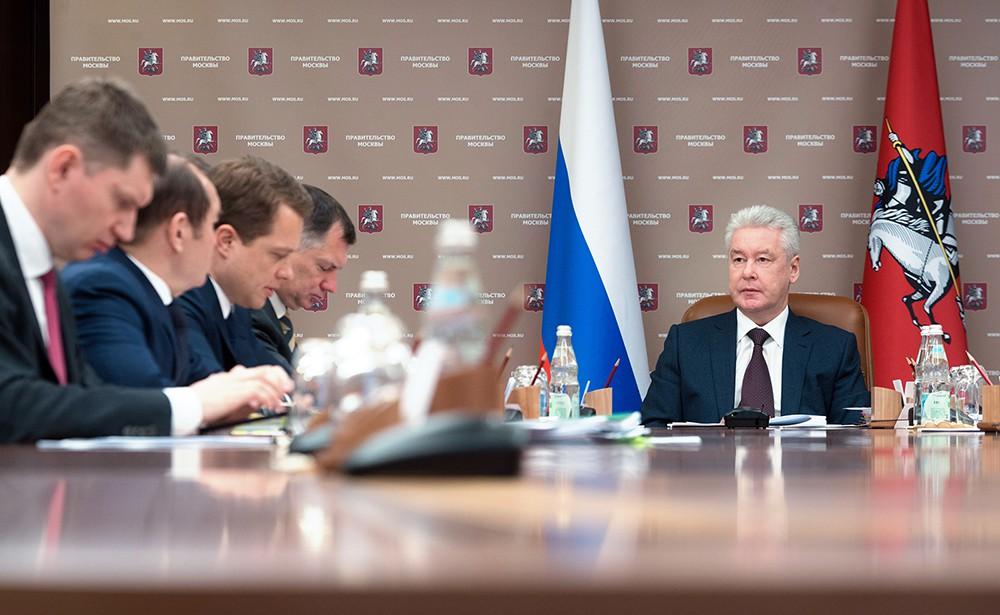 Сергей Собянин проводит заседание президиума правительства Москвы