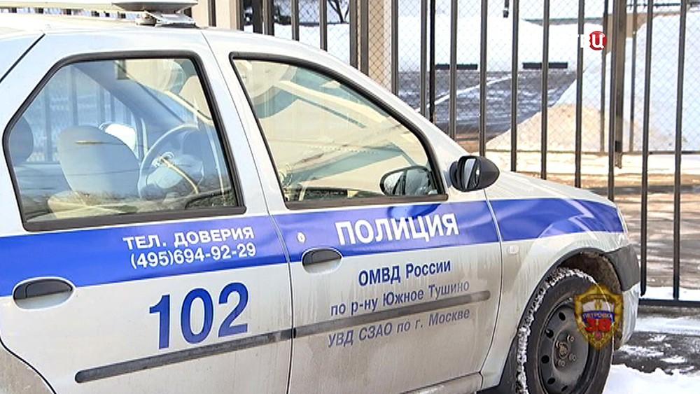 Автомобиль полиции Южного Тушина