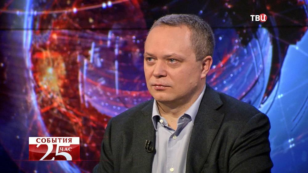 Председатель правления Фонда развития гражданского общества Константин Костин